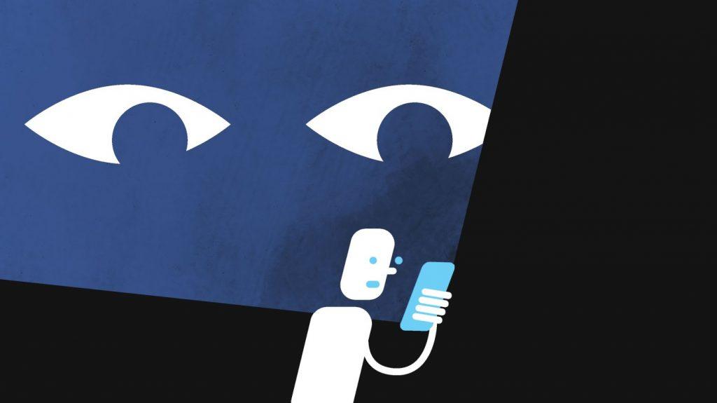 اپل سرتیفیکیت تجاری فیس بوک را لغو کرد