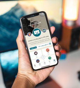 اپلیکیشن هماتا پلتفرم نیکوکاری و مدیریت کمکهای مردمی