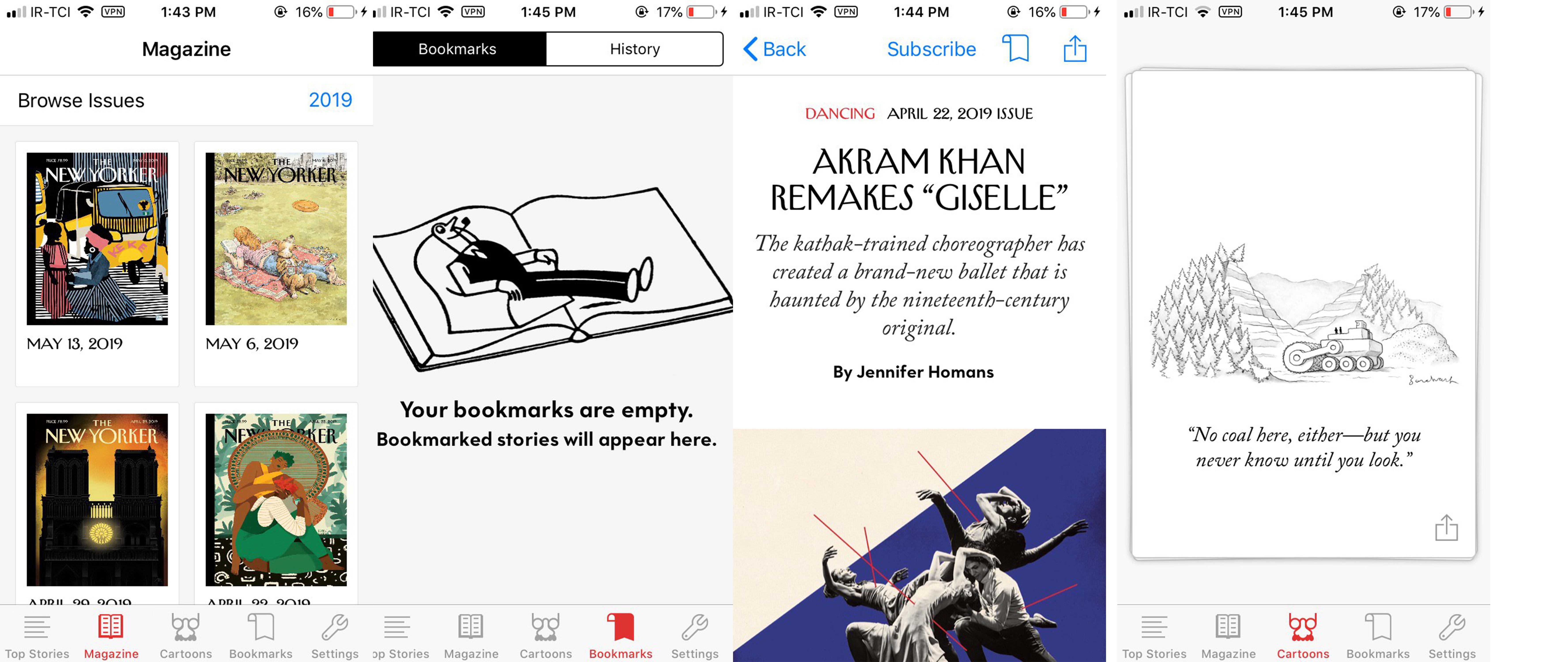اپلیکیشن نیویورکر امکان بوکمارک کردن مقالات را به کاربر میدهد و تمامی کاریکاتور ها در یک جا جمع شده اند.