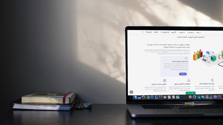 مراحل توسعه سامانه آنلاین